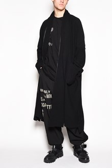 YOHJI YAMAMOTO Long oversize zipped cardigan