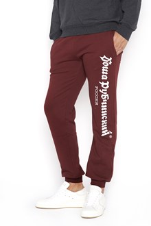 GOSHA RUBCHINSKIY long tracksuit with logo