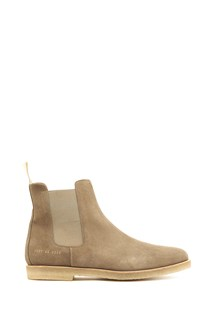 COMMON PROJECTS 'Chelsea' suede boots with side elastic bands