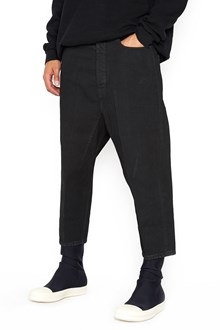 DRKSHDW 'cropped astaire' jeans