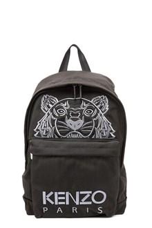 KENZO Polyester Backpack