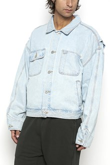 YEEZY 'Worker' Jacket